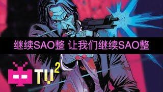 Mengzi / 李尔新 / 贝贝 - Sao整【 LYRIC VIDEO 】