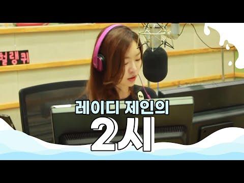 레드벨벳 Red Velvet 'IceCream Cake' 라이브 LIVE / 150327[장동민 레이디제인의 두시!]