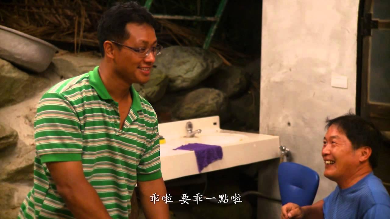 莊稼熟了-來台東旅遊享受台東池上之美!
