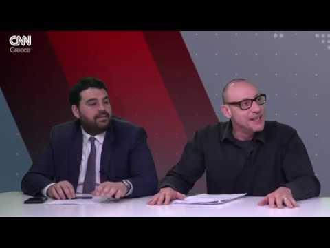 Αντιλογίες.  Κ. Δέρβος και Κ. Γρηγοριάδης στο στούντιο του CNN Greece