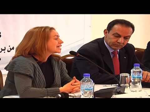 مناقشة مشروع 'قانون المساعدة القانونية المجانية' في رام الله