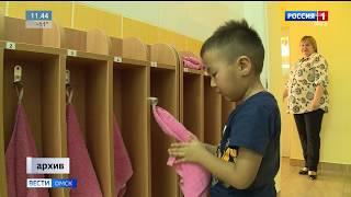В Омской области в ближайшие 4 года планируют открыть 33 ясельные группы в частных детских садах