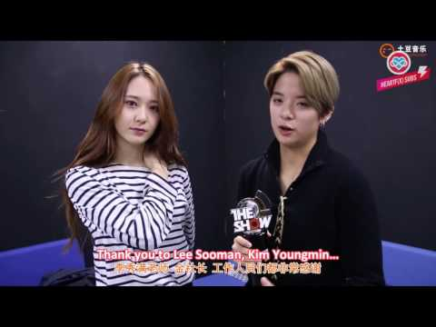 [HeartfxSubs] 151110 f(x) Amber & Krystal - THE SHOW Backstage Acceptance Speech (eng)
