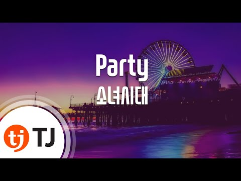 [TJ노래방] Party - 소녀시대 (Party - Girls' Generation) / TJ Karaoke