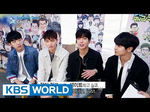 Guerrilla Date with CNBLUE [Entertainment Weekly / 2016.04.15]
