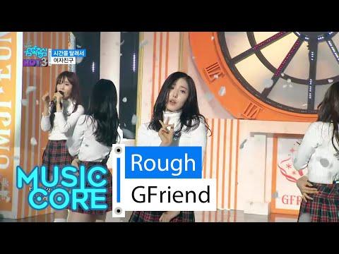 [HOT] GFriend - Rough, 여자친구 - 시간을 달려서, Show Music core 20160130