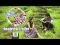 Prematho Mee Karthik theatrical trailer