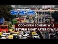 Odd-Even Scheme will return right after Diwali, Arvind Kejriwal  NewsX