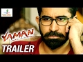Yaman Telugu Movie Trailer - Vijay Antony, Miya George..