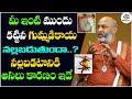 Dharma Sandehalu By Nanaji Patnaik Garu With Jakka Anjaneyulu | Dharma Sandhehalu - #12 | DT