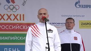 Первый заместитель минспорта РФ Азат Кадыров поздравил участников «Цветочного забега»