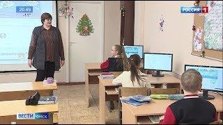 Высокоскоростной интернет этой осенью появился в омских школах, колледжах и не только