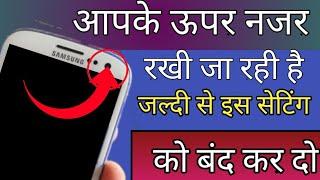 Android Phone Dangerous Secret Settings || इस सेटिंग को बंद करो !! IN Hindi