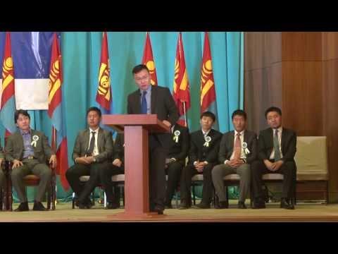 С.Эрдэнэболд Монгол бахархал лекц