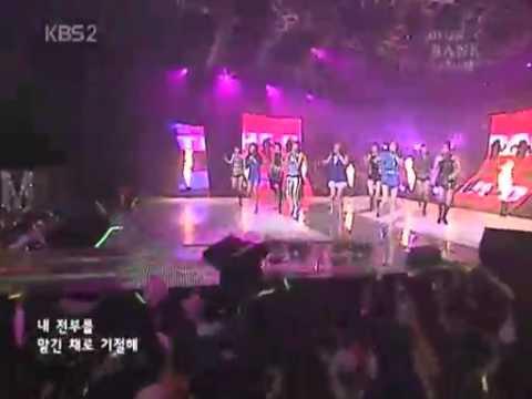 One More Time, OK @ KBS 070527 - The Grace Dana & Sunday