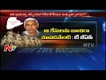 Off The Record : Controversy over Police Report on TJAC in Telangana