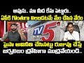 TV5 Murthy gets anticipatory bail from AP High Court