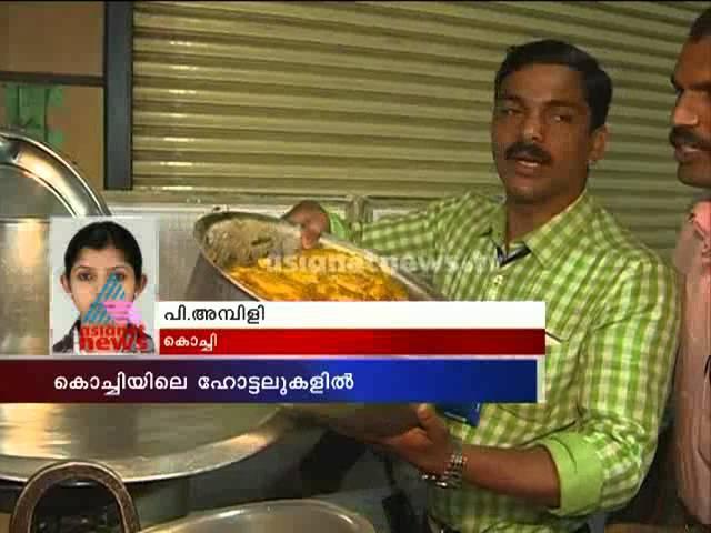 Kerala Kitchen Food Inspection