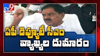 AP Deputy CM Narayana Swamy apologies for remarks against ..