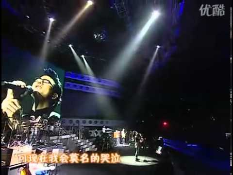 When I am thinking of you 当我想你的时候 汪峰Wang Feng  Live