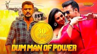 Dum Man Of Power Hindi Full Movie   Darshan, Shruthi Hariharan   Kannada Dubbed Action Movies