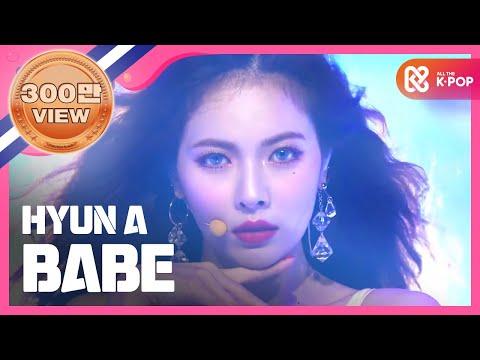 Show Champion EP.243 HYUNA - BABE [현아 - 베베]