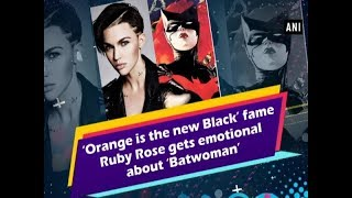 'Orange is the new Black' fame Ruby Rose gets emotional about 'Batwoman' - #ANI News
