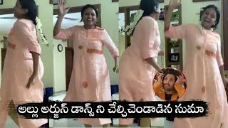 Anchor Suma performs superb dance to Allu Arjun's Ramuloo ..