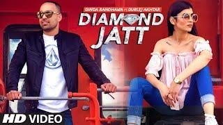 Diamond Jatt – Gurlez Akhtar – Ginda Randhawa