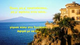 """Luciano Pavarotti - """" Torna A Surriento """""""