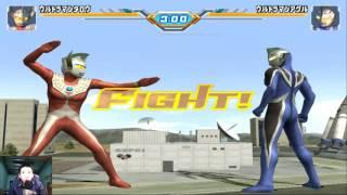 Sieu Nhan Game Play   Trận đấu theo yêu cầu   Game Ultraman Figting eluvation 3