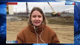 В Омске сегодня начали возведение современного детского сада — первые кадры со строительной площадки