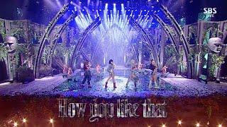 BLACKPINK - 'How You Like That' 0628 SBS Inkigayo