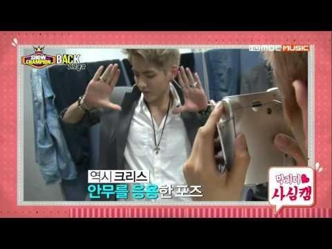 130810 ShowChampion Backstage 엑소(EXO) cut 쇼챔피언 백스테이지