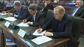 Общественная палата Омской области провела слушанья