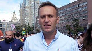 Навальный. Аллергия Мнения