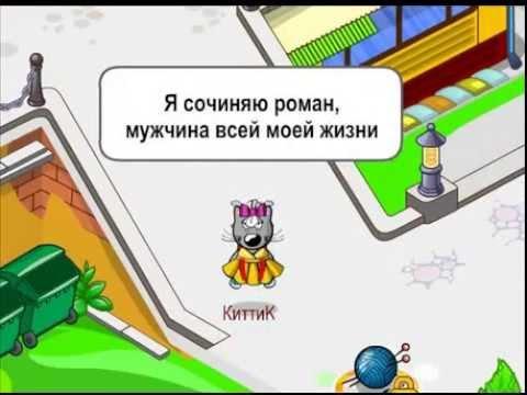 Рулимоны-Клип-Винтаж-Рома,Роман