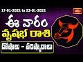 Taurus Weekly Horoscope By Dr Sankaramanchi Ramakrishna Sastry | 17 Jan 2021 - 23 Jan 2021