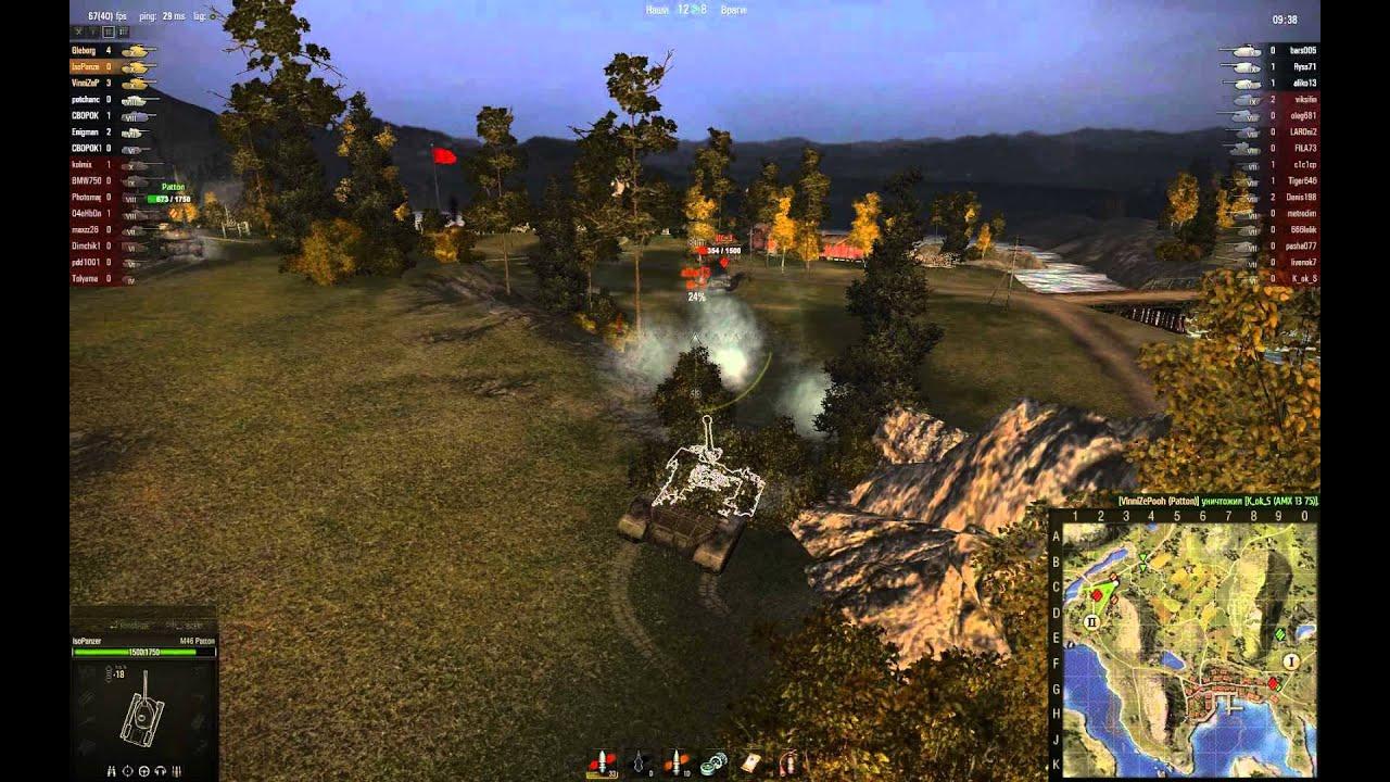M46 Patton - взводная работа