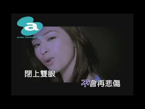 王心凌-月光(亜麻色の髪の乙女)_MV