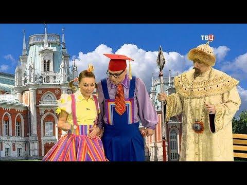 Москва – столица! АБВГДейка