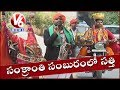 Bithiri Sathi acts as Haridasu, Basavanna; Teenmaar News