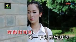 嘴巴嘟嘟(刘子璇演唱  MTV版) 超清