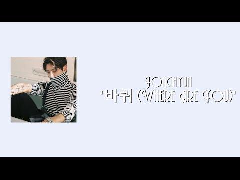 Jonghyun (김종현) - '바퀴 (Where Are You)' (CD ONLY TRACK) [HAN|ROM|ENG]