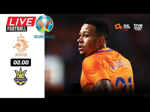 🔴 LIVE FOOTBALL : เนเธอร์แลนด์ 3-2 ยูเครน EURO 2020 บอลสดพากย์ไทย 13-6-64