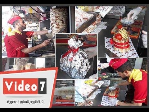 """""""شاورمة حُبِنا"""" ييبيعها محل فى بورسعيد بمناسبة يوم الفلانتين"""