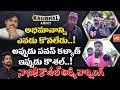 Kaushal Army warns  BB2 Host Nani and Maha Murthy
