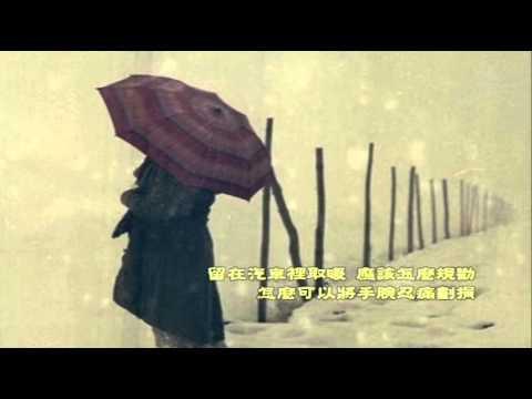 富士山下  陈奕迅
