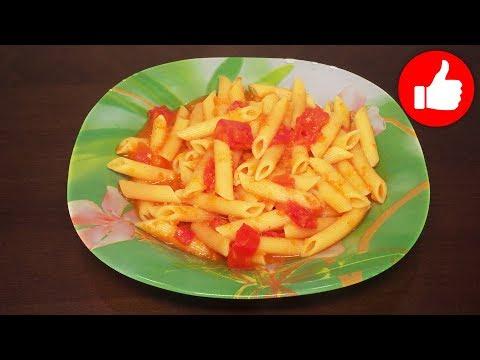 Вкусные макароны с овощной подливой в мультиварке, рецепт #рецепты для мультиварки