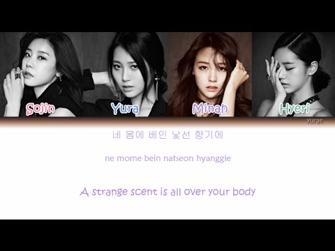 Girl's Day - Something (Color Coded Han|Rom|Eng Lyrics)